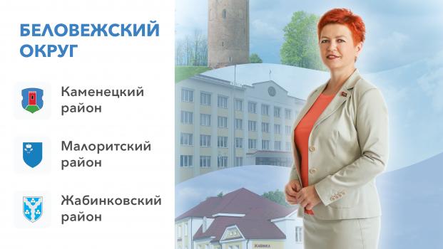 Видеообращение депутата Жанны Стативко к жителям своего округа